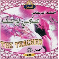 Video clips compilation: Sami Yusuf (The Teacher) + Yusuf Islam (I look I see) + Abou...