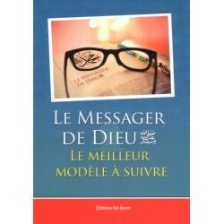 Le Messager de Dieu : le modèle à suivre - الرّسول هو القدوة
