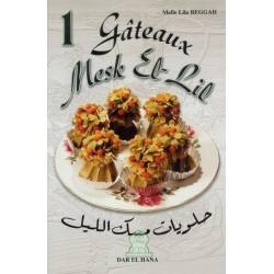 Gâteaux Mesk El-Lil (1) - حلويات مسك اللّيل