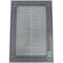 Poster Sermon d'adieu du Prophète lors de son dernier pélerinage