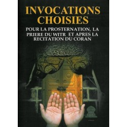 Invocations choisies - أدعية مختارة