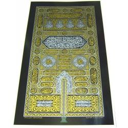 Poster doré : La porte de la Kaâba
