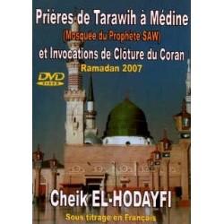 Prayers of Tarawih in Medina and Closing Invocations of the Koran Ramadan 2007 [DVD12]