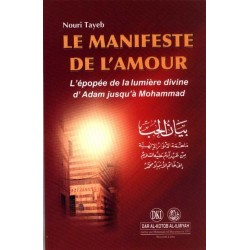 Le manifeste de l'amour - بيان الحب ملحمة الأنوار الإلهية من عهد آدم الى محمد ص