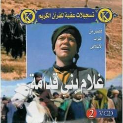 Ghulâm Banî Qodâma [in 2 DVD] - غلام بني قدامة