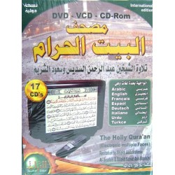 Box set: The Holy Quran with multilingual interfaces chanted by sheikh Sudeis and...