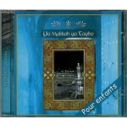 Ya Makkah & Ya Tayba songs for children - نشيد يا مكّة يا طيبة للأطفال