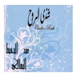 Religious Songs: CHADA ROUH [CD201]