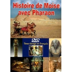 Story of Moses with Pharaoh