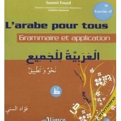 L'arabe pour tous : Grammaire et application (Tome 2)