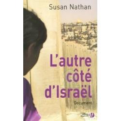 L'autre côté d'Israël