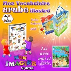 Pack Cadeaux : Mon vocabulaire arabe (5-9 ans)