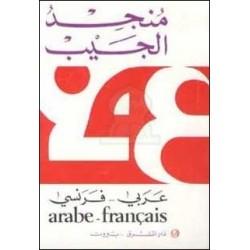 Dictionnaire arabe-français (Mounged de poche)