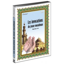 DVD The invocations of the young Muslim