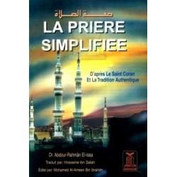 Prière Simplifiée d'après le Saint Coran et la tradition authentique