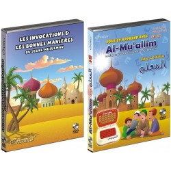 Pack 2 DVD: Al-Muallim 1 & 2 + The invocations and good manners of the young Muslim