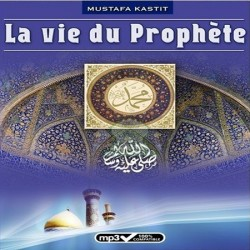 The Life of the Prophet (2 CD MP3) - Over 90 hours of audio conferences