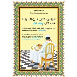 Sticker: Invocation before eating