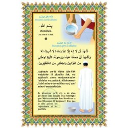 Sticker: Invocation before and after ablutions