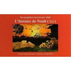 L' histoire de Nouh ( 2 )