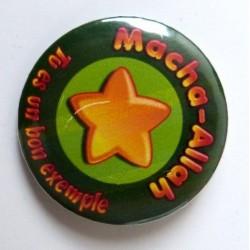 Masha-Allah badge: You are a good example (Dark green)