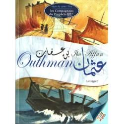 Outhman Ibn Affan : L'émigré ! (10 ans et plus) - عثمان بن عفان