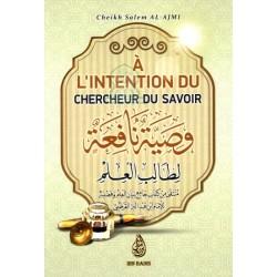 A l'attention du chercheur du savoir (Bilingue français / arabe) - وصية نافعة لطالب العلم