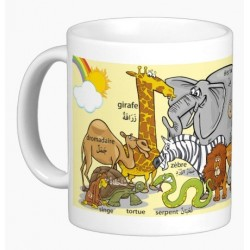 Mug for children: Let's discover wild animals together (bilingual French / Arabic) ...