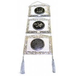 Table pendant silver with pompoms containing The Name of Allah, His Prophet (saw) and...