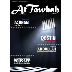 """Magazine At-Tawbah """"Le repentir"""" - 2014-12 - 10ème édition"""