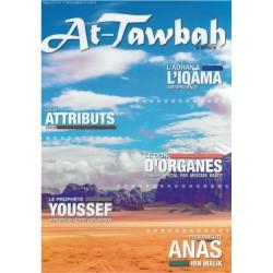 """Magazine At-Tawbah """"Le repentir"""" - 2015-03 - 11ème édition"""