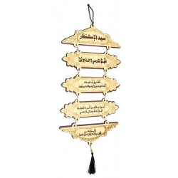 Wooden pendant made of 5 parts containing the best of the invocations of forgiveness...