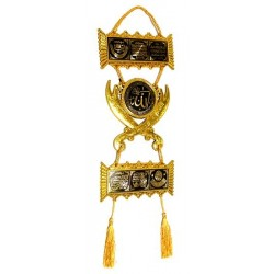 Golden Islamic decoration consisting of three parts containing Koranic calligraphy in...