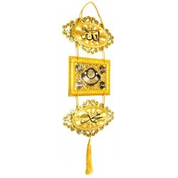 Decorative golden pendant with pompoms consisting of 3 frames