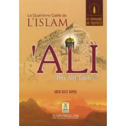 Le quatrième calife de l'islam - 'Ali Ibn Abi Tâlib