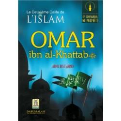 Le deuxième Calife de l'Islam : Omar ibn al-Khattab