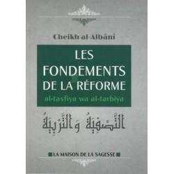 Les fondements de la réforme, Al-tasfiya wa al-tarbiya