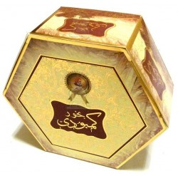 "Box of incense ""Bakhoor Kamboudi"" - بخور كمبودي"
