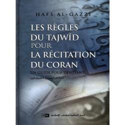 Les règles du Tajwîd pour la récitation du Coran