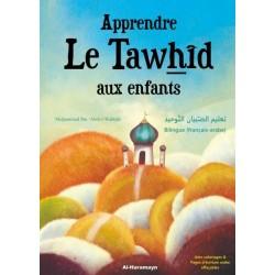 Apprendre le Tawhid aux enfants (livre bilingue avec feutre effaçable) - تعليم الصّبيان...