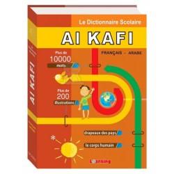 Le dictionnaire scolaire Al Kafi (français-arabe)