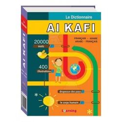 Le dictionnaire bilingue de poche Al Kafî (fr-ar / ar-fr)