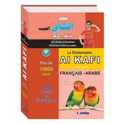 Le dictionnaire Al Kafi de poche (français-arabe)