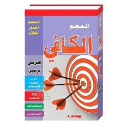 Dictionnaire Al Kafi (arabe - français) - المعجم الكافي - عربي/فرنسي
