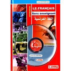 Apprendre le Français sans enseignant (Livre + CD) - اللغة الفرنسية