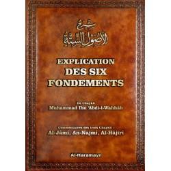 Explication des six fondements (Bilingue) - شرح الأصول الستة