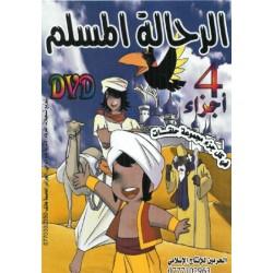 The Muslim Explorer (Cartoons in Arabic without music) - الرحالة المسلم