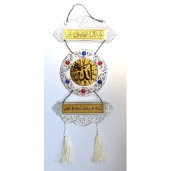Muslim silver and gold decoration