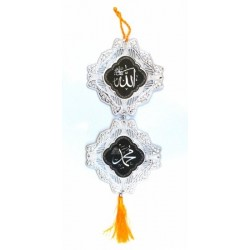 """Muslim silver decoration with inscriptions """"Allah"""" & """"Mohammed"""" (PBDL)"""
