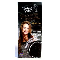 """""""Beauty Skin"""" cream with black seed oil with free soap - Fairness Cream With Black Seed..."""